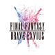 Final Fantasy Brave ExVirus – Erscheint diesen Sommer für mobile Endgeräte