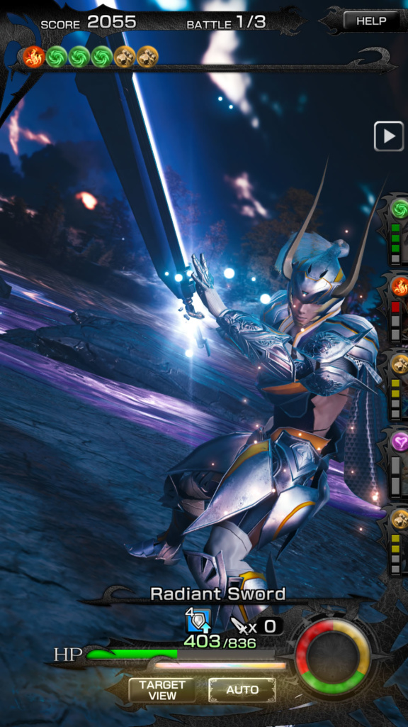 Mobius-Final-Fantasy-14_battle_1468499734