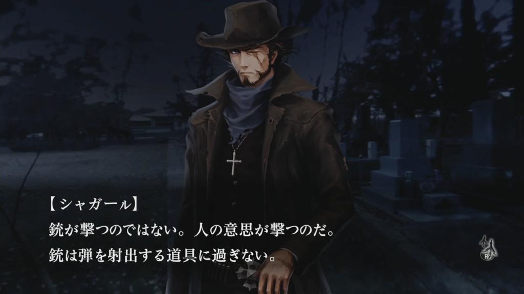 Tokyo Twilight Ghost Hunters Daybreak-Screenshot 2