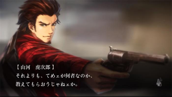 Tokyo Twilight Ghost Hunters Daybreak-Screenshot 3