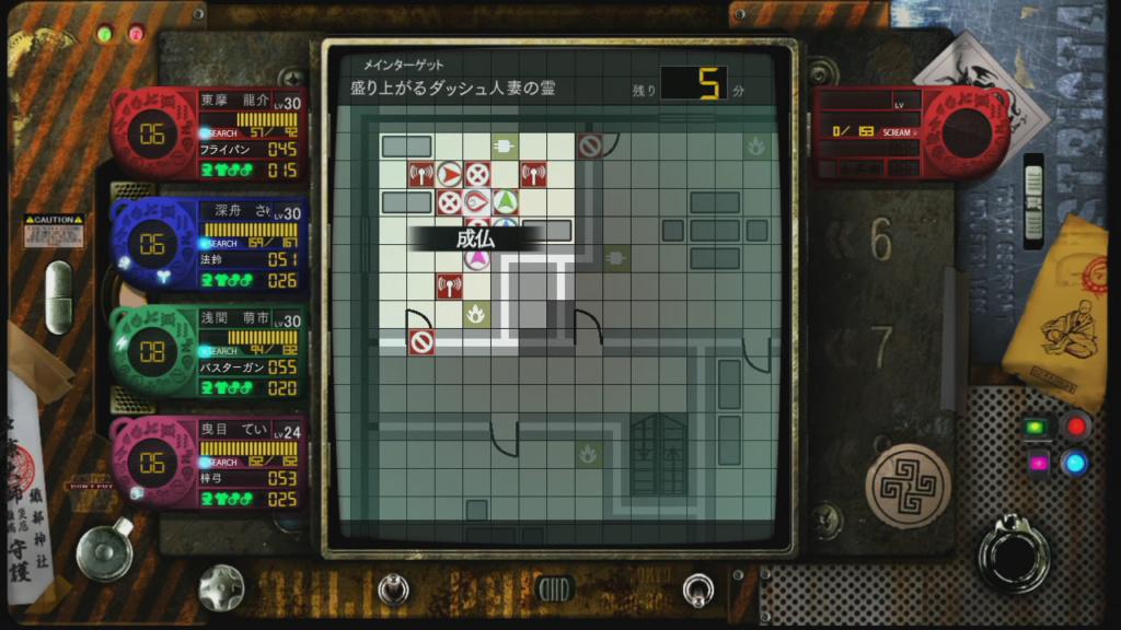 Tokyo Twilight Ghost Hunters Daybreak-Screenshot 4