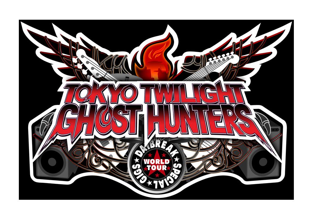 tokyo-twilight-ghost-hunters-daybreak-logo