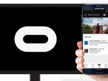 Chromecast – Für Gear VR jetzt verfügbar