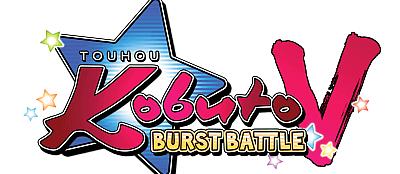 Touhou Kobuto V – Burst Battle: Release-Termin wird verschoben
